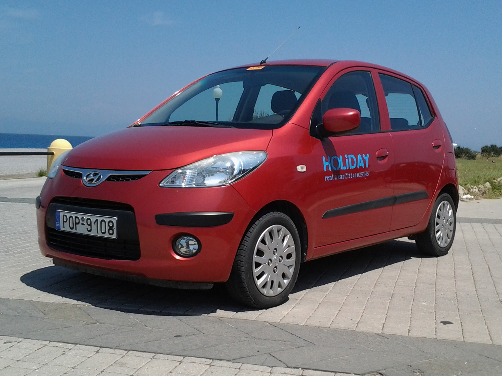 Holidy Tours Rent  a Car - News & Offers